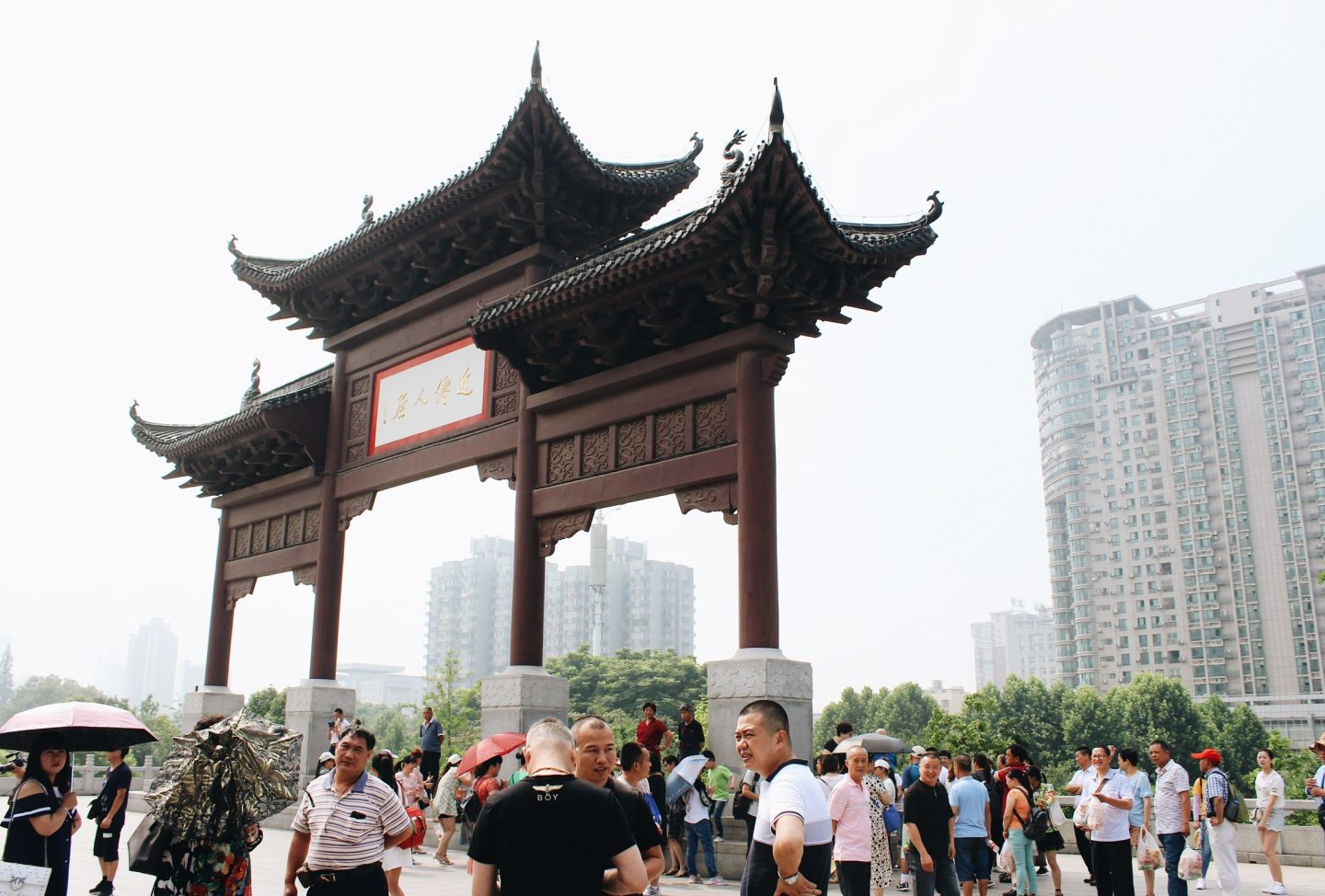 Sightseeing Wuhan, China with my study abroad group.